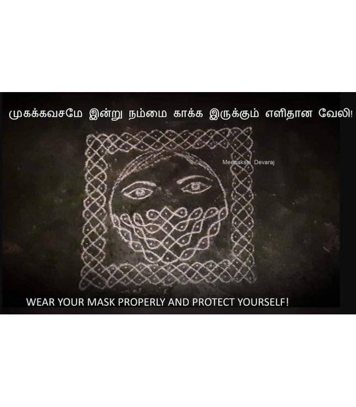 Kolam with a message by Meenakshi Devaraj