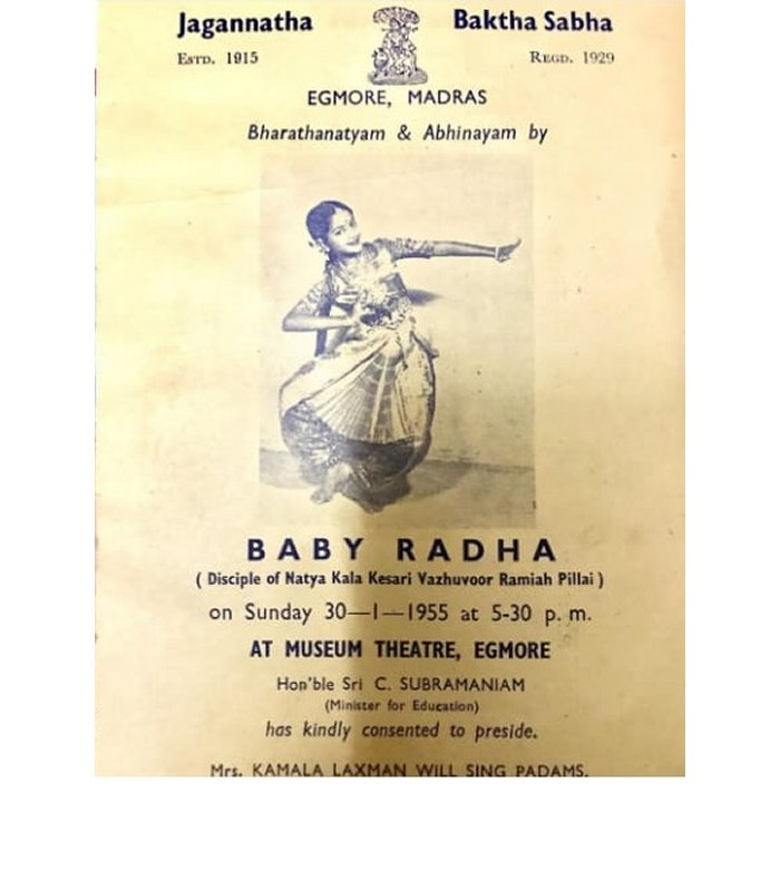 Performance by Rhadha when she was 13 years old. (Pic courtesy: Guru Rhadha)